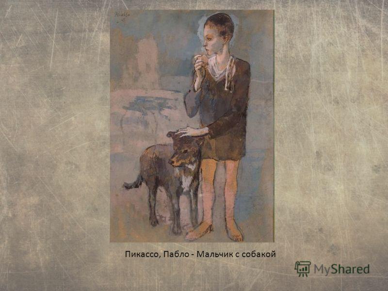 Пикассо, Пабло - Мальчик с собакой