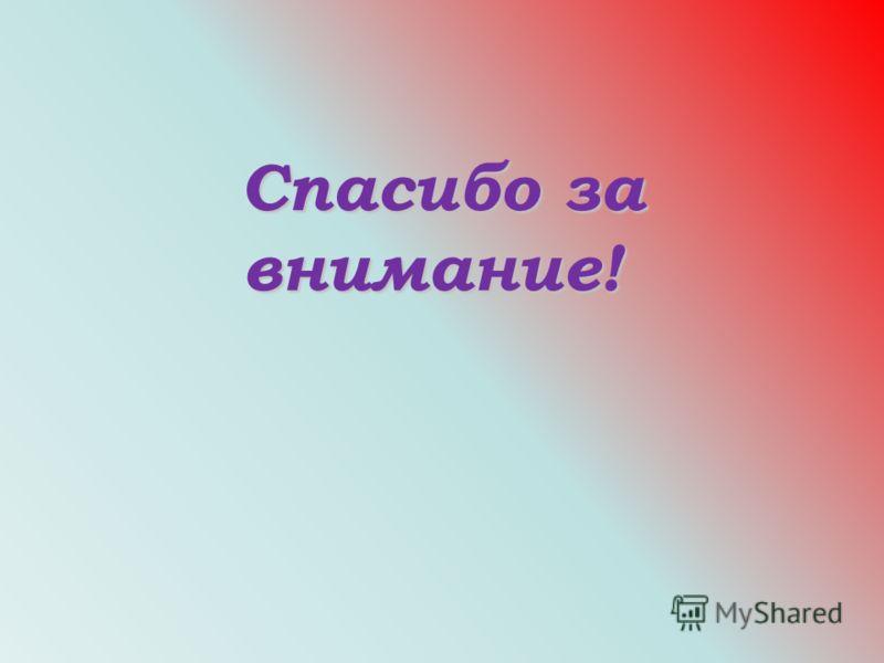 Домашнее задание § 39 § 39 Задание 9 2,3 Задание 9 2,3