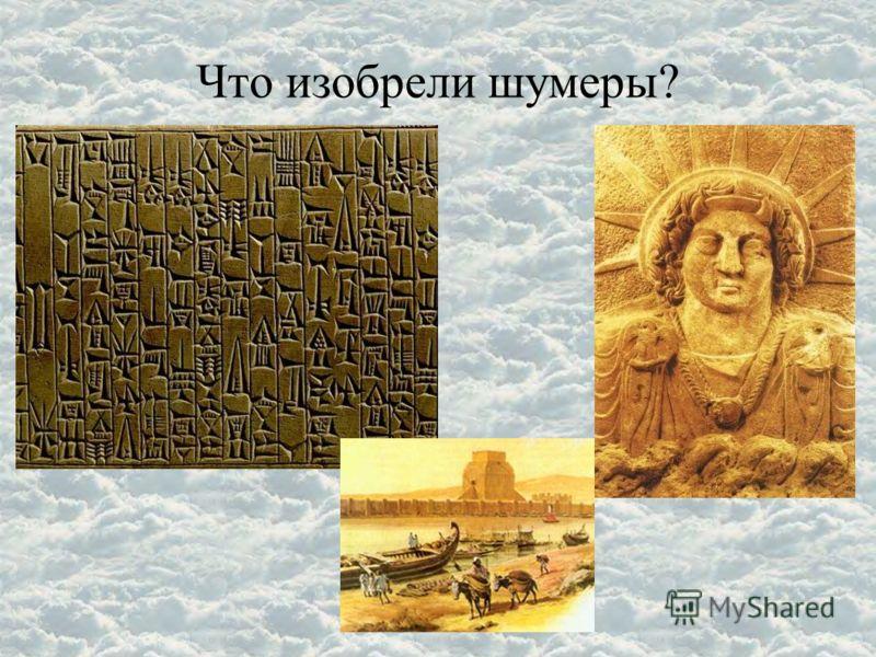скачать презентацию к уроку древний рим