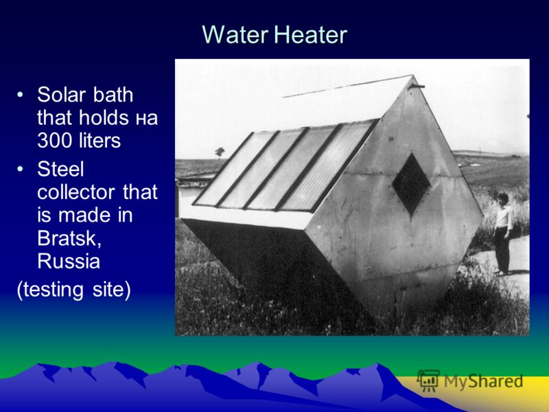 Water Heater Solar bath that holds на 300 liters Steel collector that is made in Bratsk, Russia (testing site)