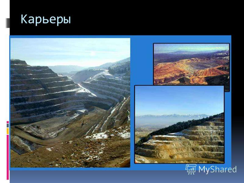Слои залегания угля