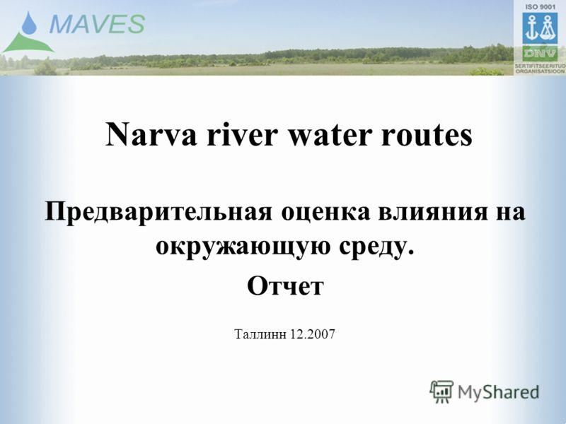 Narva river water routes Предварительная оценка влияния на окружающую среду. Отчет Таллинн 12.2007