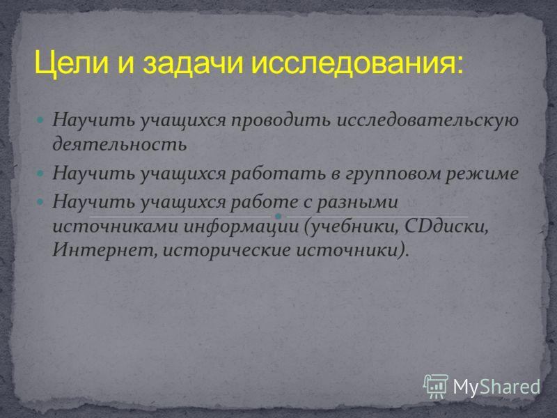 Петропаловск-Камчатск СШ 2