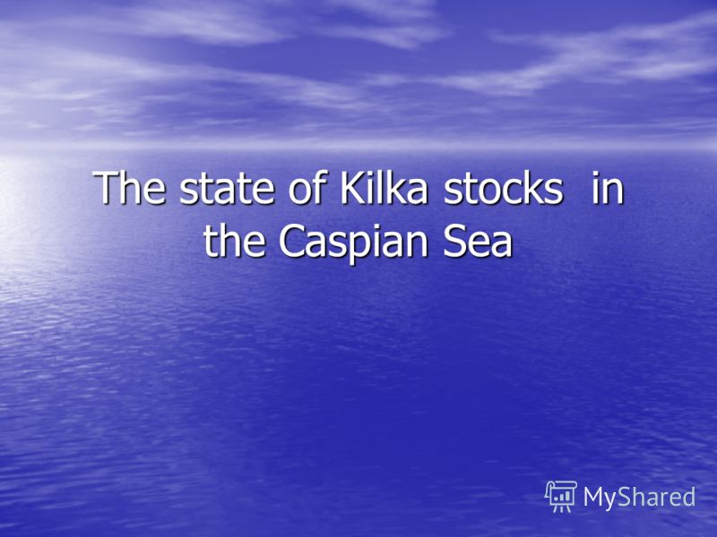The state of Kilka stocks in the Caspian Sea