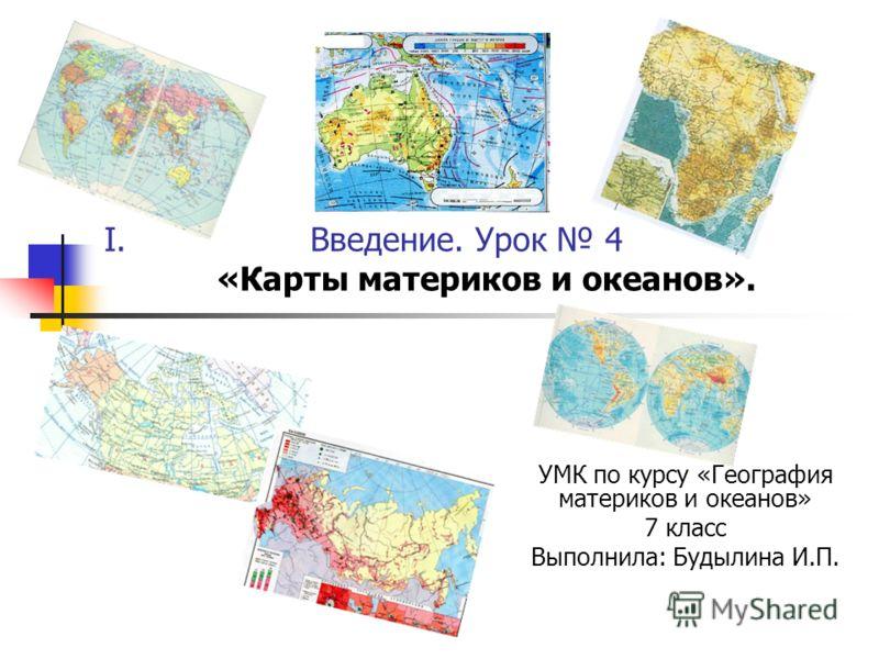 umc карты: