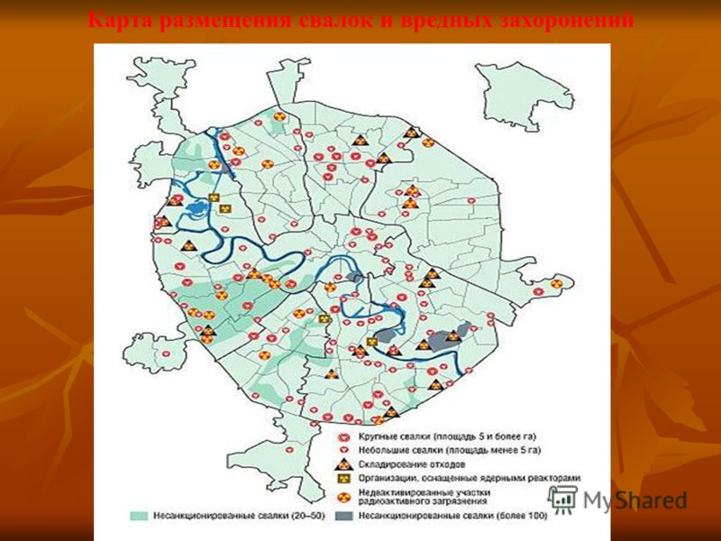 Карта размещения свалок и вредных захоронений