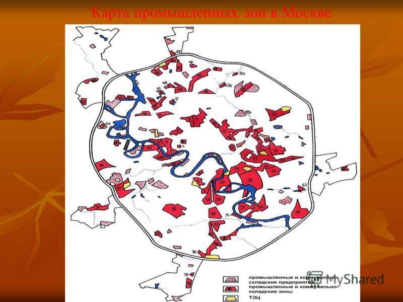 Карта промышленных зон в Москве