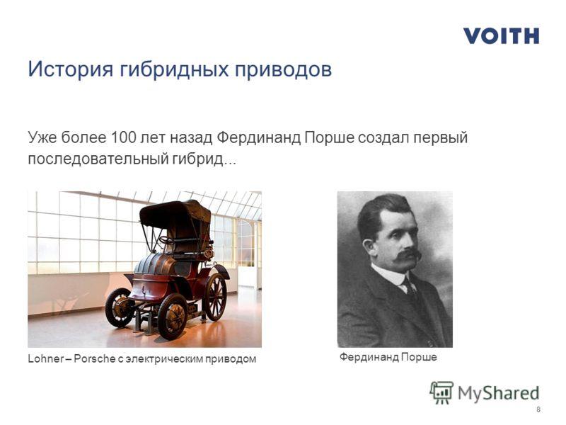 8 История гибридных приводов Уже более 100 лет назад Фердинанд Порше создал первый последовательный гибрид... Lohner – Porsche с электрическим приводом Фердинанд Порше
