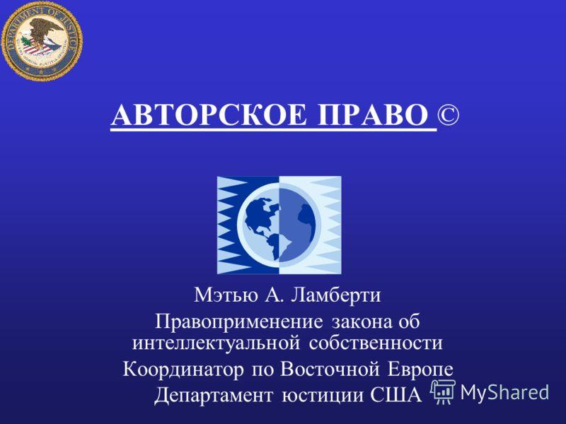 4 глава патентное право: