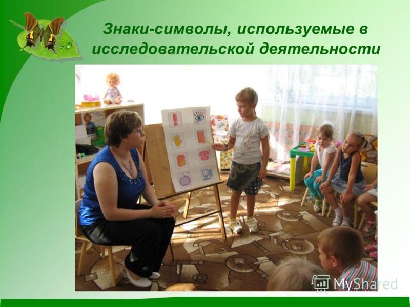 Организация процесса экологического