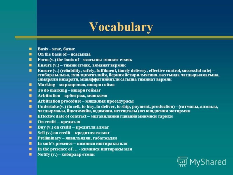 Vocabulary Basis – ясас, базис On the basis of – ясасында Form (v.) the basis of – ясасыны тяшкит етмяк Ensure (v.) – тямин етмяк, зяманят вермяк Ensure (v.) (reliability, safety, fulfilment, timely delivery, effective control, successful sale) – ети