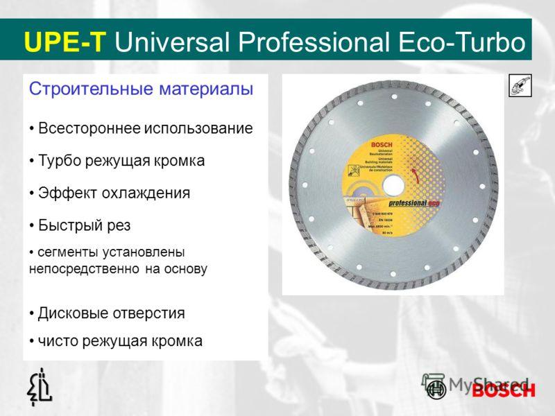 UPE-T Universal Professional Eco-Turbo Всестороннее использование Быстрый рез чисто режущая кромка Турбо режущая кромка Эффект охлаждения Строительные материалы Дисковые отверстия сегменты установлены непосредственно на основу