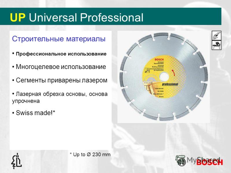 UP Universal Professional Профессиональное использование Лазерная обрезка основы, основа упрочнена Swiss made!* Сегменты приварены лазером Многоцелевое использование Строительные материалы * Up to Ø 230 mm