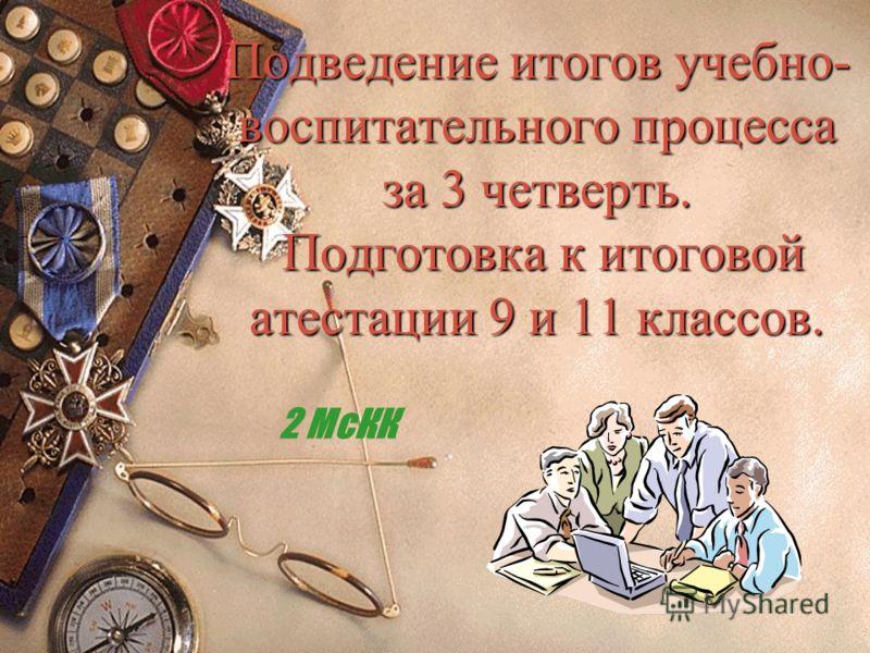 Учебник По Истории России 6 Класс Данилов Давыдова Скачать