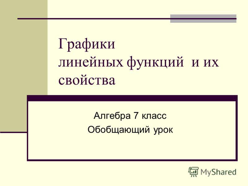 Учебник Электронный Бюджетное Планирование И Прогнозирование