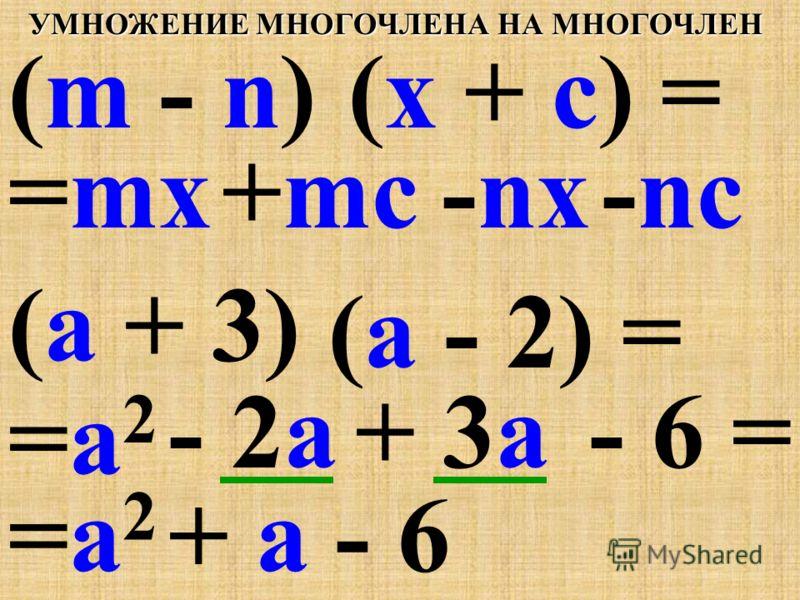 4x-12x 2 =4x(1-3x) x2-x =x2-x =x(x- 1) 4x 3 -12x 2 = 4x 2 (x- 3) 12x 2 -4x 3 =4x 2 (3- 4x) x 3 -x 2 =x2x2 (x- 1)