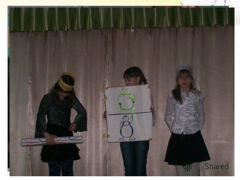 Внеклассная и внешкольная работа 3.Неделя математики и информатики Конкурс сказок и стихов о математике 6 класс