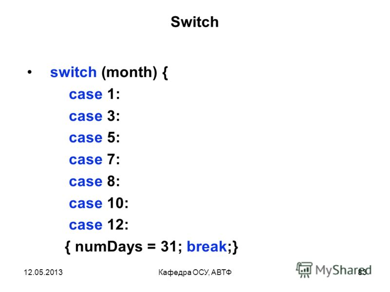 12.05.2013Кафедра ОСУ, АВТФ82 Switch public class SwitchDemo2 { public static void main(String[] args) { int month = 2; int year = 2016; int numDays = 0;