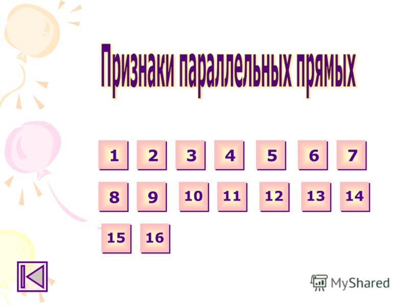 419876532 101112131415151616