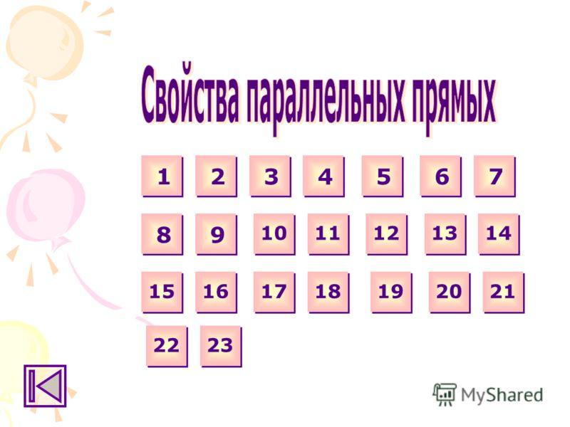 419876532 1510111213141617181920212223