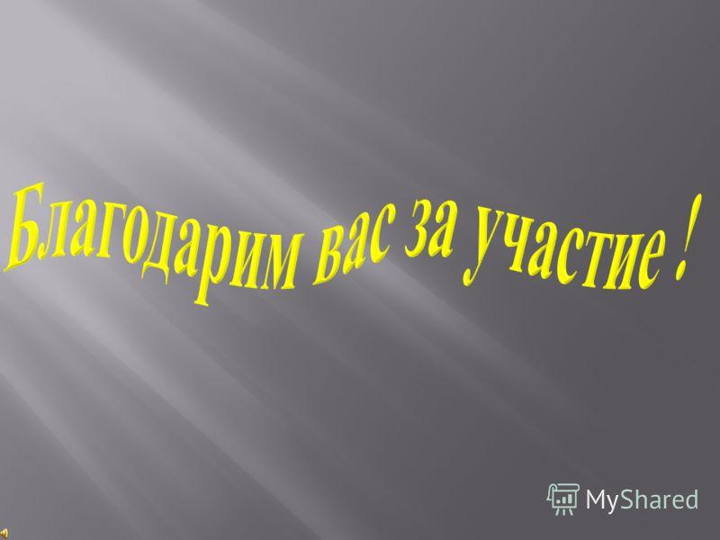 Г. Библиобус