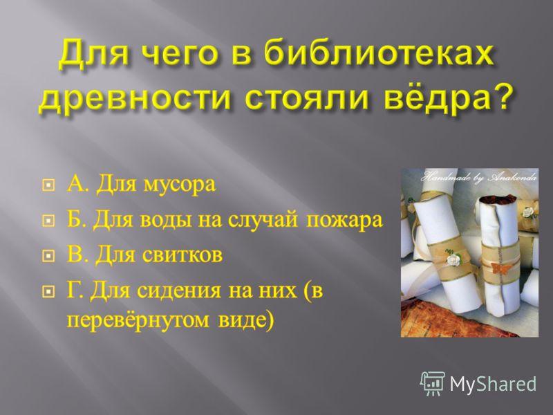 В. Шолом-Алейхема