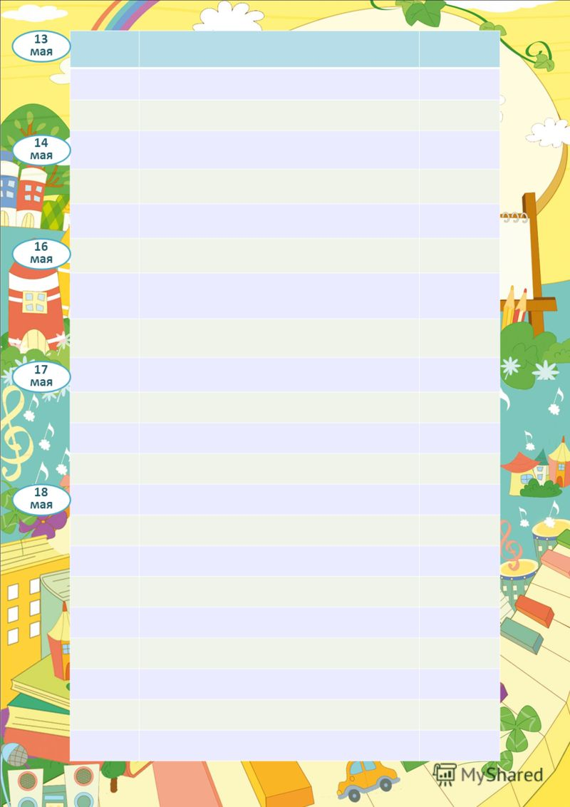 ВремяМероприятие Место проведения 12.00 - 13.00Мастер-класс «Бумажный калейдоскоп» Кабинет 308 14.00 - 15.00Мастер-класс «Кляксография» Кабинет 307 13.00 - 14.00 Мастер-класс «Берестушки» творческого объединения «Художественная береста» Кабинет 210 1