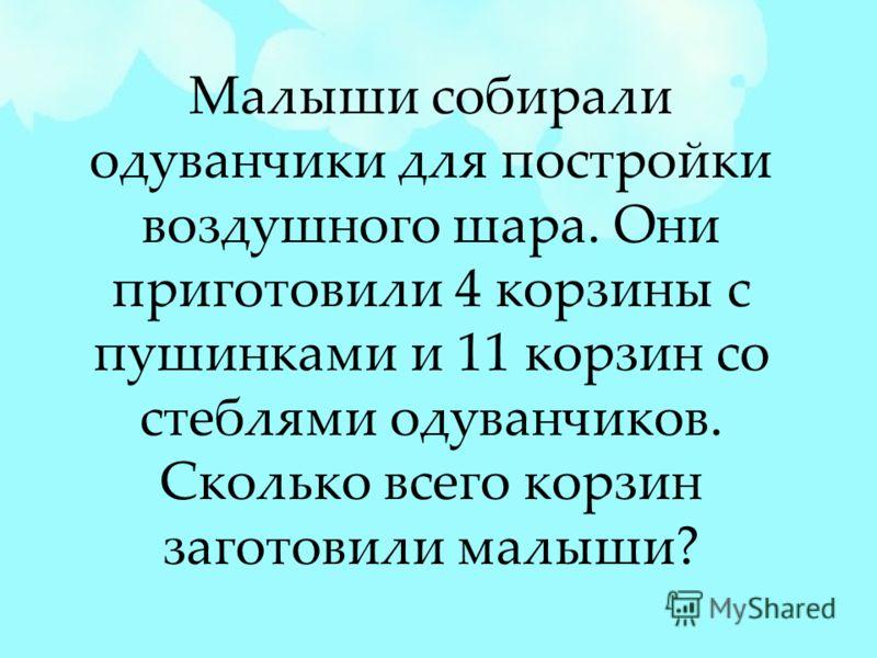 СТР. 62 1