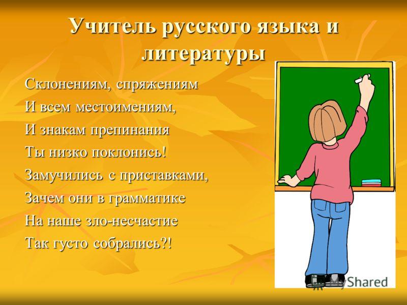 Бурение скважины, Промбурком - бурение скважин