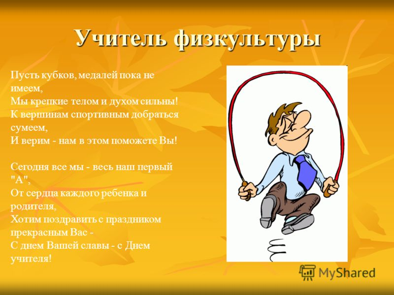 ЛЕЙТОН МИСТЕР ФОТО. ЕЕ МАКИЯЖ, РОСЕС