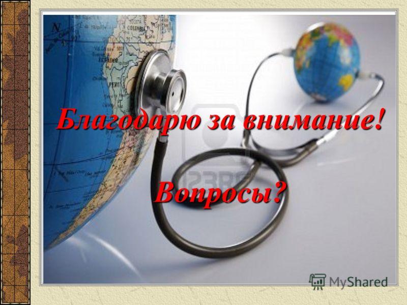 Дзержинск поликлиника 1 расписание флюорографии