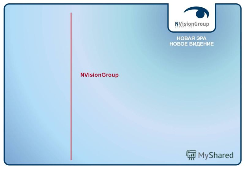 NVisionGroup