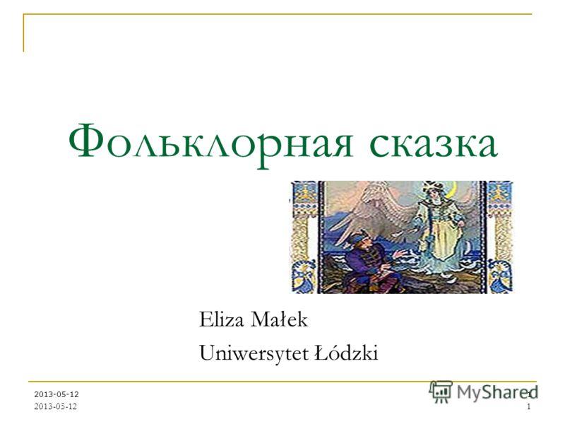 2013-05-121 1 Фольклорная сказка Eliza Małek Uniwersytet Łódzki