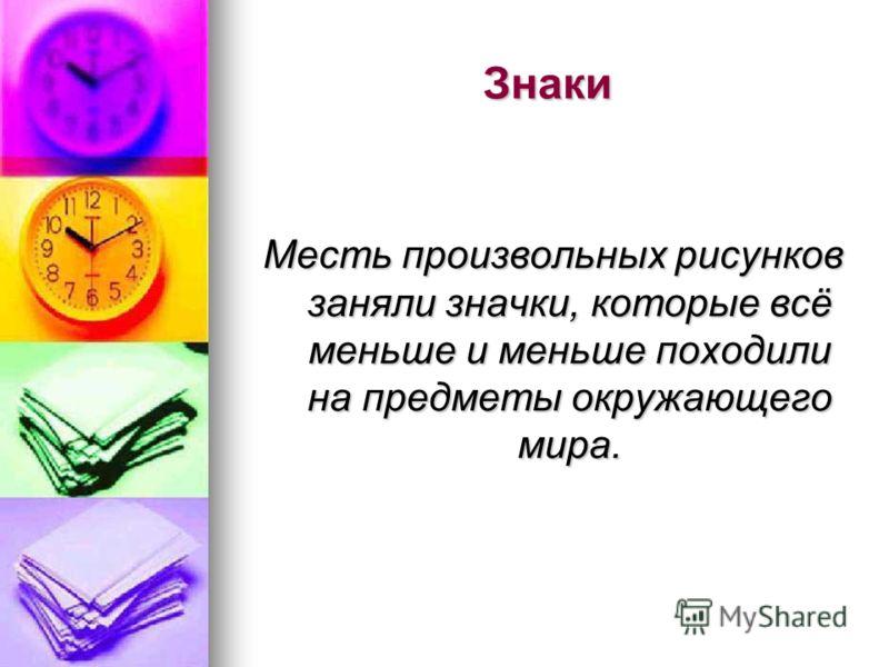 Значок меньше, бесплатные фото, обои ...: pictures11.ru/znachok-menshe.html