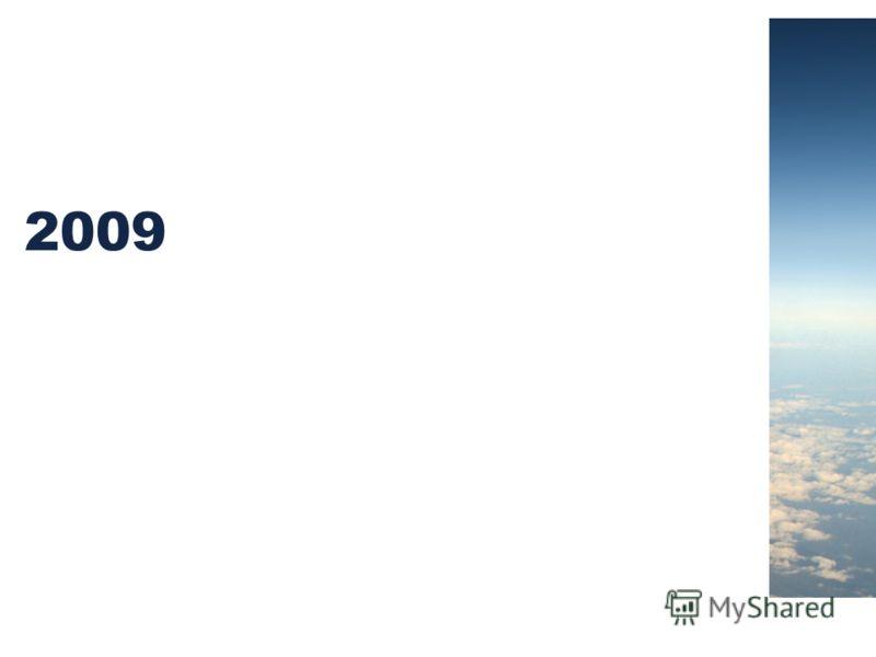 Airline Insurance Market Review Private and Confidential September 2010Page 14 Растущее давление на рынок со стороны брокеров, направленное на снижение ставок на фоне избыточной емкости у страховщиков, высокой конкуренции среди брокеров и явных призн