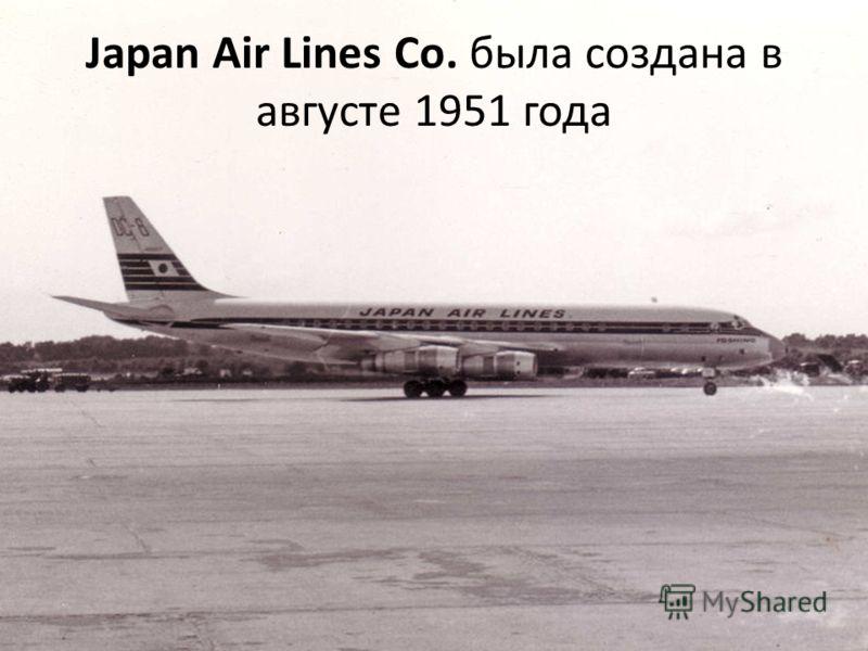 Japan Air Lines Co. была создана в августе 1951 года