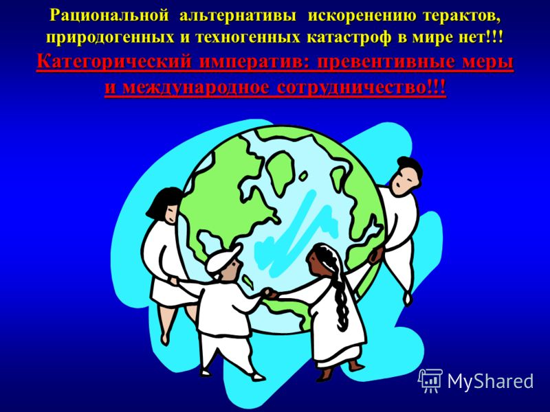 Москва, апрель 2008 года…