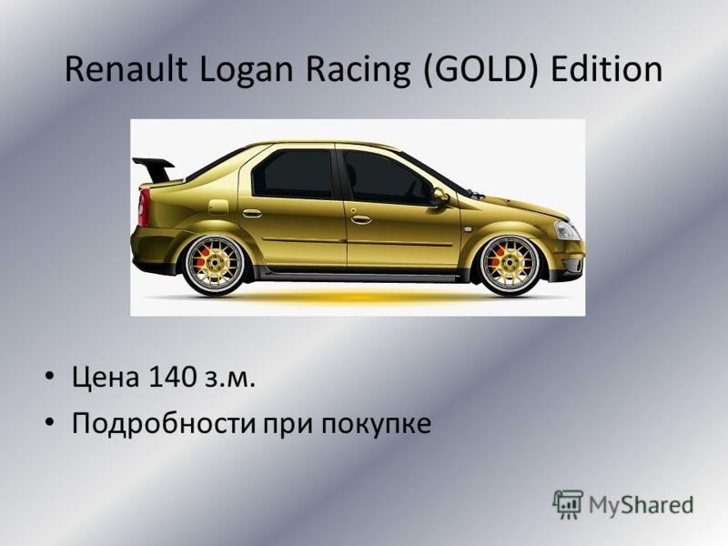Пикап Volkswagen Golf Подробности при покупке 10 з.м. Купить