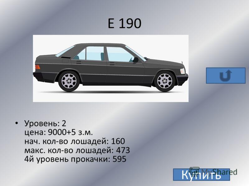 Mercedes C 200 E 190 G 500 SLR Mc Laren SLS AMG GTR 3 CLS 63 AMG