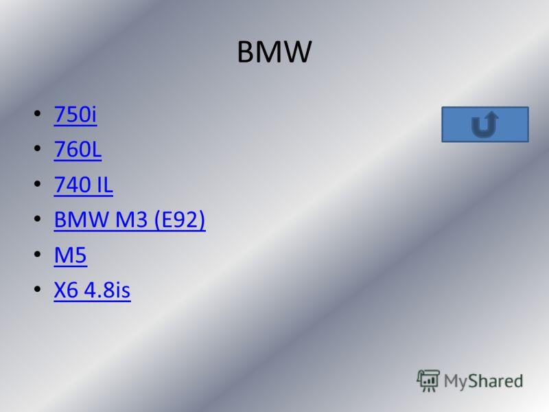 SLS AMG GTR 3 Уровень: 8 цена: 500000 + 4 ЗМ нач. кол-во лошадей: 620 макс. кол-во лошадей: 995 4й уровень прокачки: 1142 Купить