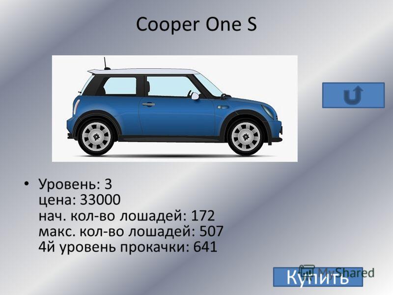 Mini Cooper One S