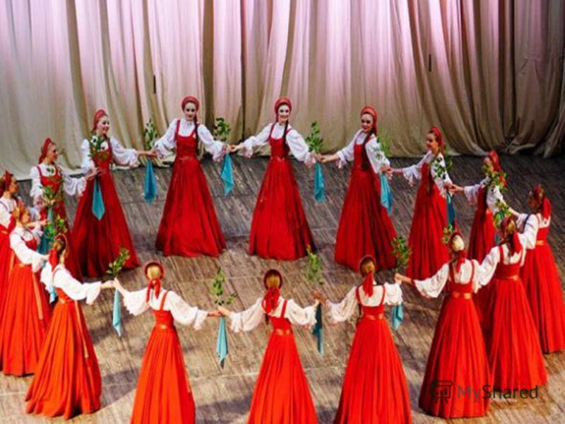 Основные жанры русского народного танца Хоровод : Хоровод : Одним из основных жанров русского народного танца является хоровод. Это не только самый распространённый, но и самый древний вид русского танца. Не случайно основное построение хоровода – кр