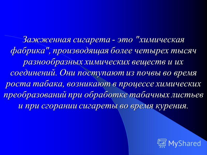Выполнила Елисеева Мари