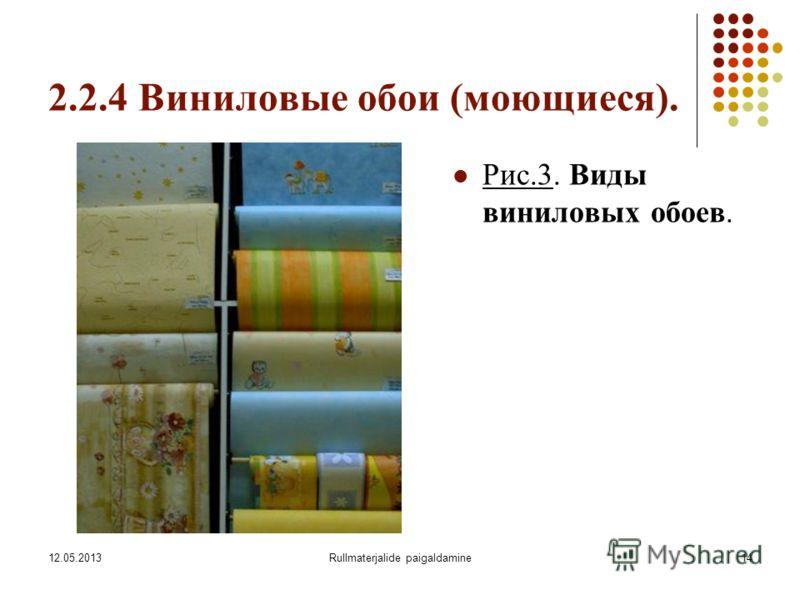 12.05.2013Rullmaterjalide paigaldamine14 2.2.4 Виниловые обои (моющиеся). Рис.3. Виды виниловых обоев.