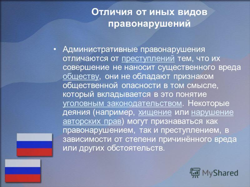 Руководство ФСБ России Википедия