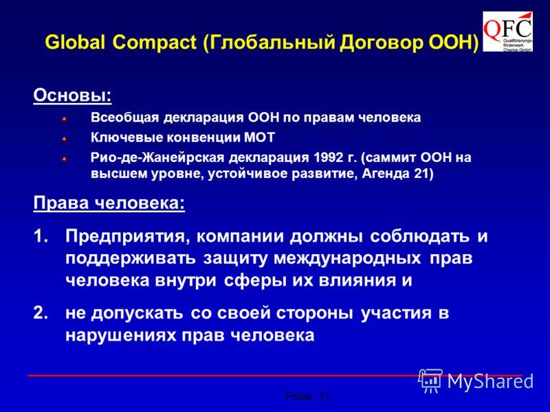 Folie: 11 Global Compact (Глобальный Договор ООН) Основы: Всеобщая декларация ООН по правам человека Ключевые конвенции МОТ Рио-де-Жанейрская декларация 1992 г. (саммит ООН на высшем уровне, устойчивое развитие, Агенда 21) Права человека: 1.Предприят