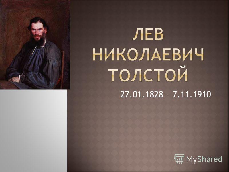 27.01.1828 – 7.11.1910