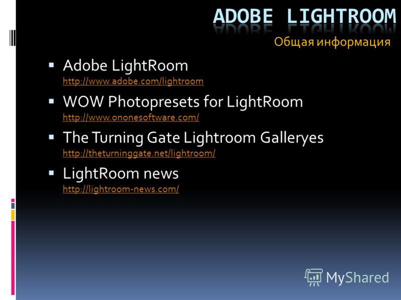 Adobe LightRoom http://www.adobe.com/lightroom http://www.adobe.com/lightroom WOW Photopresets for LightRoom http://www.ononesoftware.com/ http://www.ononesoftware.com/ The Turning Gate Lightroom Galleryes http://theturninggate.net/lightroom/ http://