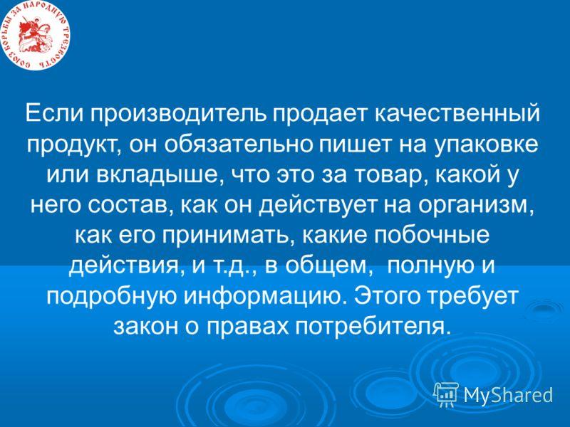 Табак, алкоголь и наркотики – это главные причины вымирания и деградации народа России Главные причины Главные причины