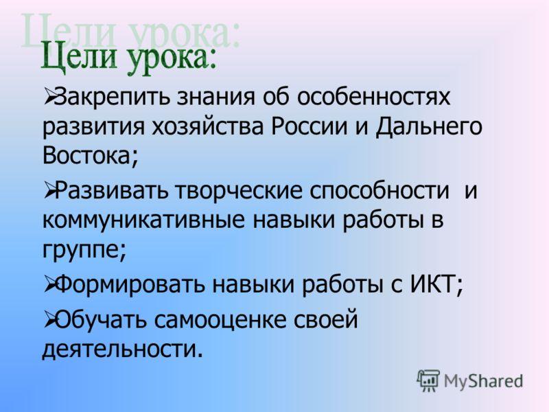 10 класс Мельничук Н. В. Осиновая Речка 2006